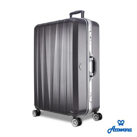 【Arowana 亞諾納】晶燦光影29鑽石紋耐刮鋁框旅行箱/行李箱 (鐵灰色)