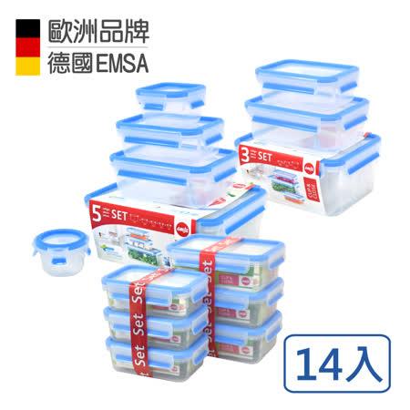 【德國EMSA】專利上蓋無縫3D保鮮盒德國原裝進口-PP材質(保固30年)超值14入組