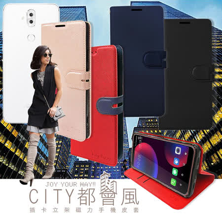 CITY都會風 華碩ASUS ZenFone 5Q ZC600KL 插卡立架磁力手機皮套 有吊飾孔