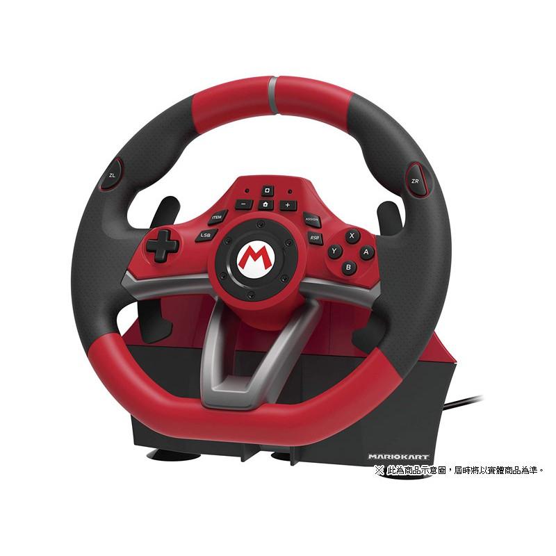 HORI Switch主機NS 瑪利歐賽車 特仕方向盤 DX 擬真方向盤 NSW-228【魔力電玩】