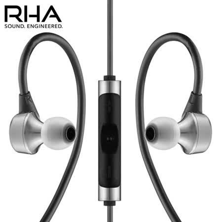 RHA - MA750i 頂級隔音入耳式線控耳機