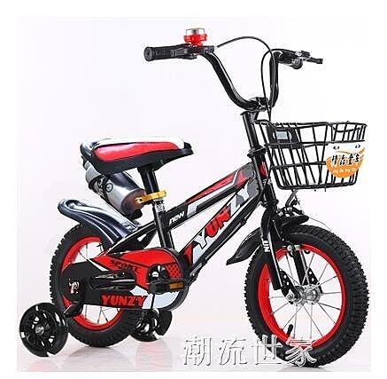 儿童自行车2-3-4-6-7-8-9-10岁童车男孩宝宝脚踏车女孩小孩单车MBS『潮流世家』