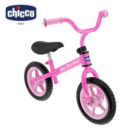 chicco-幼兒滑步車-粉色