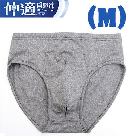 UR free to go自遊行-男性攜帶型集尿器專用功能褲-2件組-(M)(28吋~31吋)