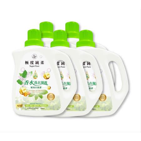 【Super Pure 極度純柔】琥珀白廣藿香水洗衣凝露2000mlx6瓶/箱(共6件組)