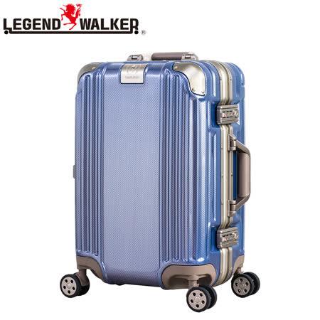 日本LEGEND WALKER 5509-57-23吋 行李箱 (孔雀藍)