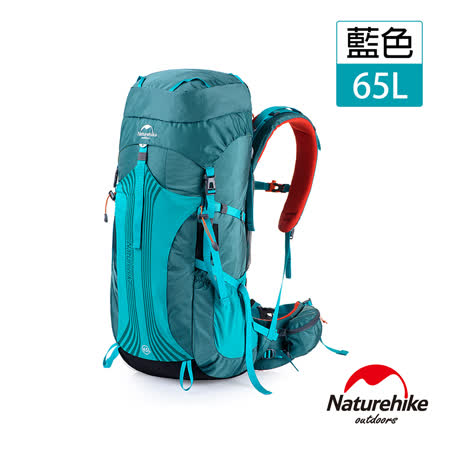 Naturehike 65+5L 云徑重裝登山後背包 自助旅行包 寶藍