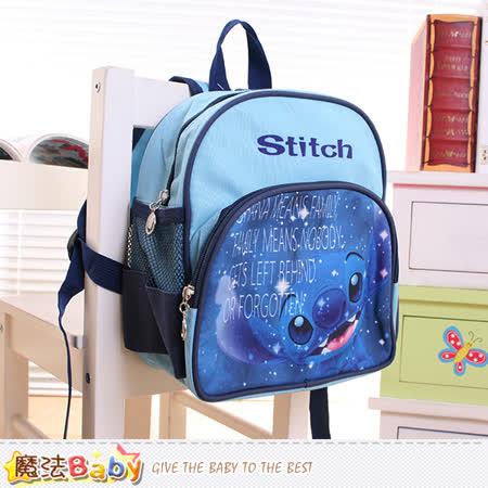 魔法Baby 兒童背包 迪士尼史迪奇授權正版雙肩小背包 f0220