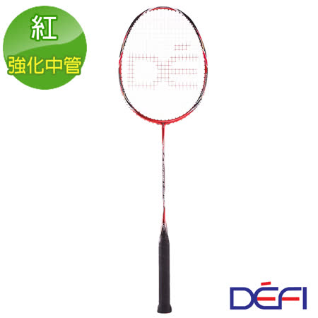 【DEFI】強力主打劈風刀SS-1588-XP(紅-選手級強化中管)