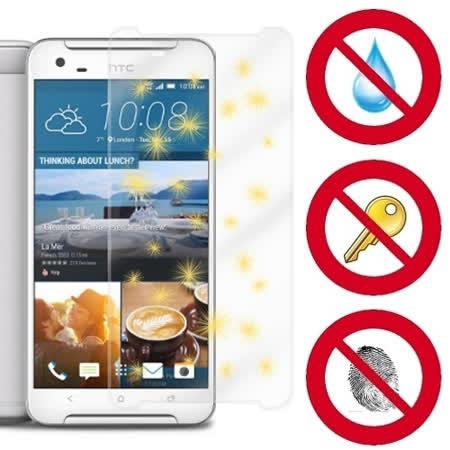 D&A HTC One X9 (5.5吋)電競專用5H螢幕保護貼(NEW AS玻璃奈米)