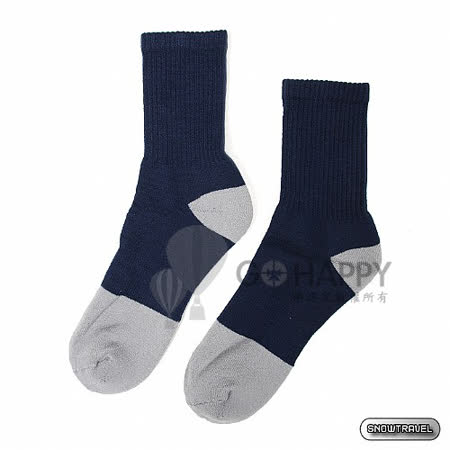 SNOWTRAVEL 高級美麗諾羊毛襪 3雙(深藍/淺灰)