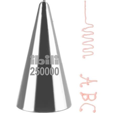 《IBILI》Sweet圓型花嘴(0.5mm)