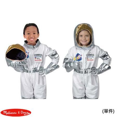 【華森葳兒童教玩具】扮演角系列-Melissa&Doug 航天員 (單件) N7-8503