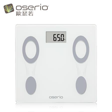 歐瑟若oserio 智能體重計MTG-639