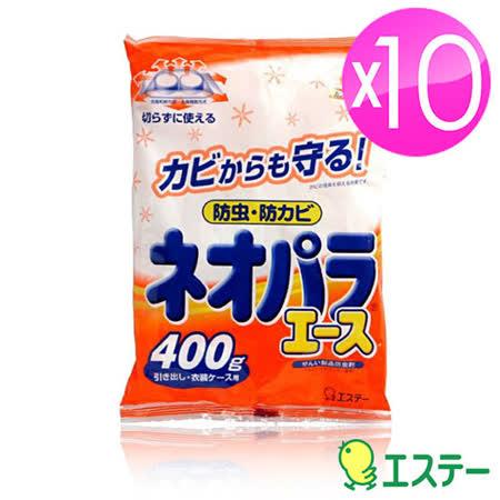 ST雞仔牌 便利防蟲劑小包400g ST-302499 (10入)