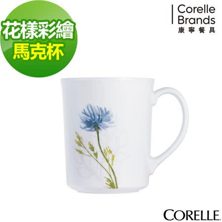 (任選) CORELLE 康寧花漾彩繪馬克杯