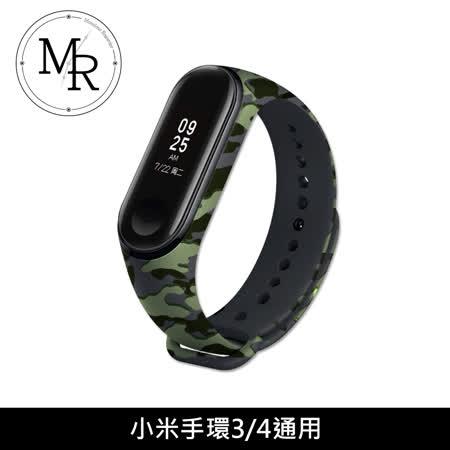 MR 小米手環3/4通用運動矽膠替換錶帶(迷彩淺綠)