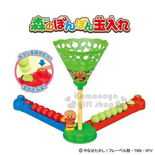 【領券折$30】小禮堂 麵包超人 投籃比賽遊戲玩具組《橘.盒裝.可1~2人使用》適合3歲以上兒童