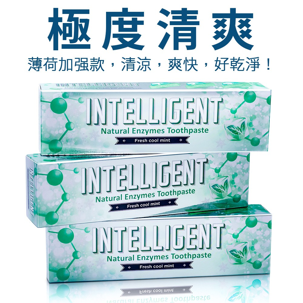 INTELLIGENT因特力淨、台灣品牌、台灣製造、外銷全球✈✈「This is the best toothpaste!」「There is no harshness or stinging and