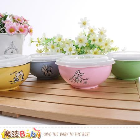 魔法Baby 兒童餐碗 304不鏽鋼無毒碗匙組  a70195