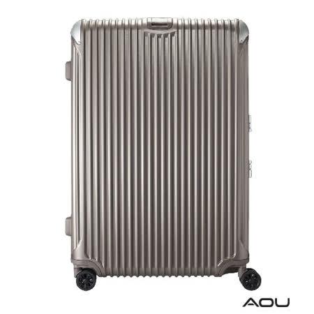 AOU 極速致美系列高端鋁框箱 25吋 獨創PC防刮專利設計飛機輪旅行箱 (香檳金) 90-020B