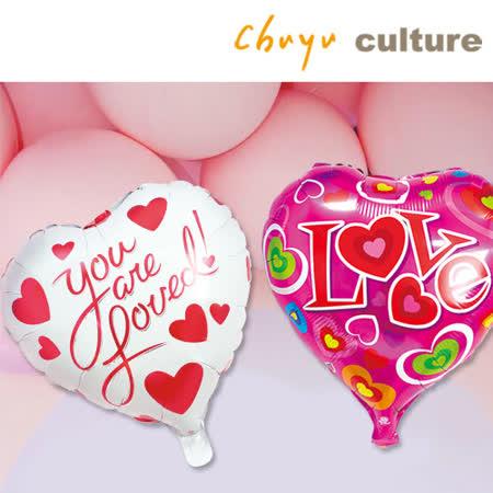 珠友 DE-03141 派對佈置-18吋鋁箔愛心氣球/浪漫歡樂場景裝飾/會場佈置