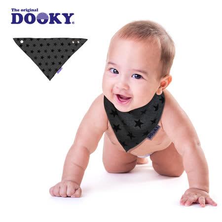 荷蘭DOOKY-寶寶純棉口水巾-鉛灰星星