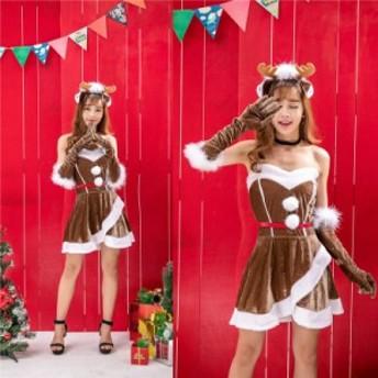 トナカイ 衣装 コスチューム コスプレ クリスマス レディース ワンピース 3点セット