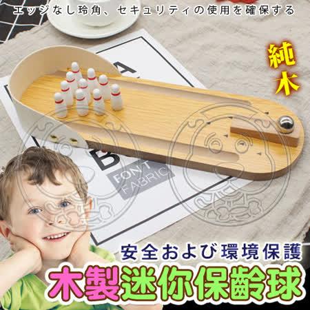 dyy》兒童益智木製玩具木製迷你保齡球親子互動減壓創意桌面遊戲玩具