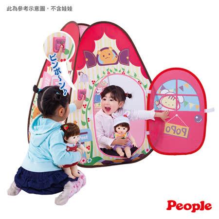 日本POPO-CHAN配件-會說話的家(附門鈴)