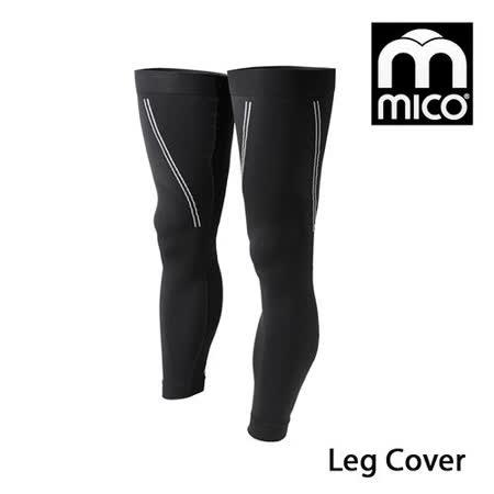 MICO 彈性透氣全腿套AC1131/城市綠洲