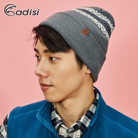 ADISI Primaloft美麗諾羊毛雙層保暖帽AS18091(F) / 城市綠洲 (帽子、毛帽、針織帽、保暖帽)