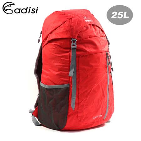ADISI Yuhina 25 輕量攻頂收納包 AS18023 / 城市綠洲專賣(登山包、 輕巧包、收納包、攻頂包 )