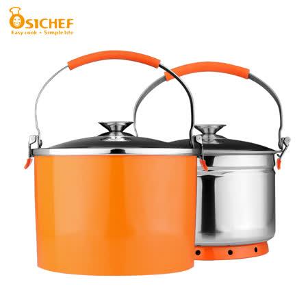 【歐喜廚】OSICHEF 節能煮烤鍋 豪華十四件組