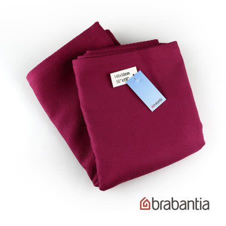【Brabantia】桌巾140*50cm(紫)
