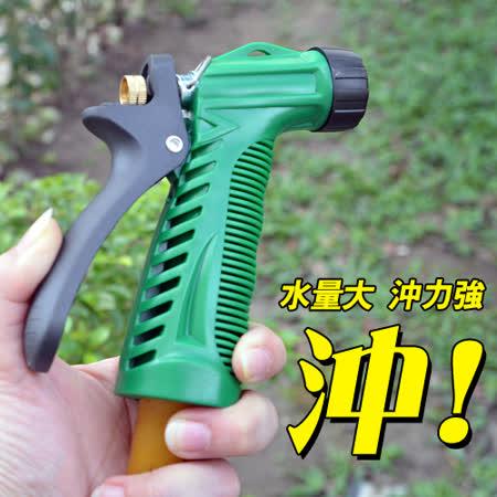 【百貨通】鋁合金多水樣水槍