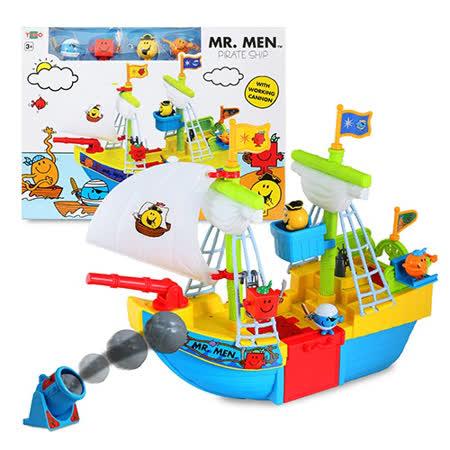 【奇先生妙小姐】海盜船 TH18062