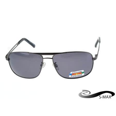 促銷價★送眼鏡盒★獨家 【S-MAX專業代理品牌】復古金屬雷朋風格款 日本流行夯 抗紫外線UV400 偏光太陽眼鏡
