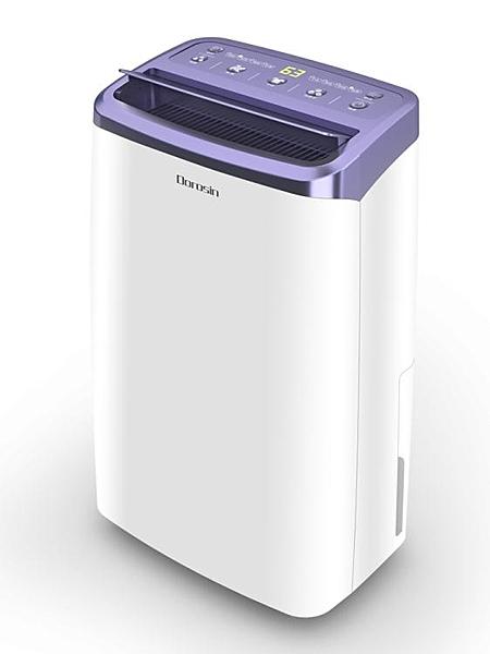 除濕器多樂信除濕機家用抽濕機靜音吸濕器小型臥室除濕器除潮干燥機616C 220vJD  美物 618狂歡