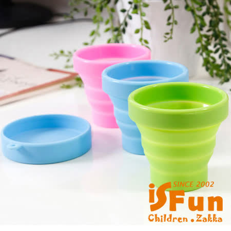 【iSFun】隨身攜帶*矽膠摺疊杯/2入