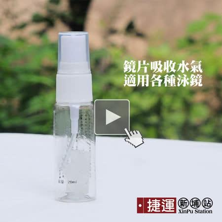 【Solar】固態防霧劑