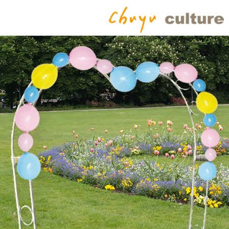 珠友 DE-03107 派對佈置組合包-連結6+12吋包/圓形氣球/婚禮佈置 生日 派對 場景裝飾/拱門氣球