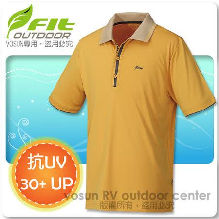 【維特 FIT】男新款 Coolmax抗UV POLO衫/ FS1101 薑黃色