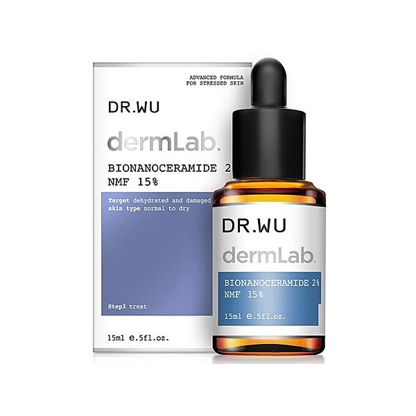 DR.WU 達爾膚 2%神經醯胺保濕精華 15ml
