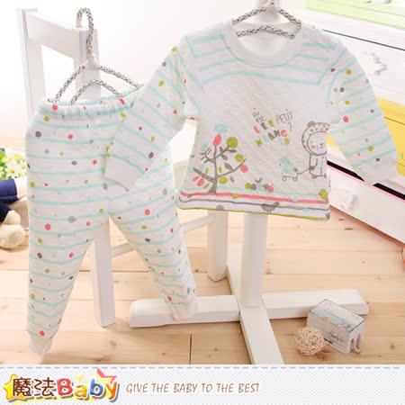 魔法Baby 寶寶居家套裝 專櫃款超厚三層棉極暖睡衣套裝 k60169