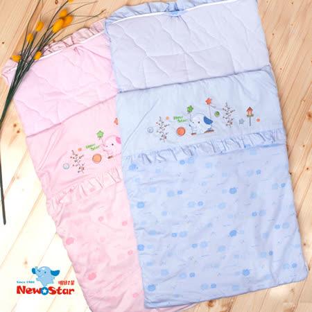 Newstar-MIT純棉嬰兒抱袋睡袋包巾-三合一用途-超實用搭配