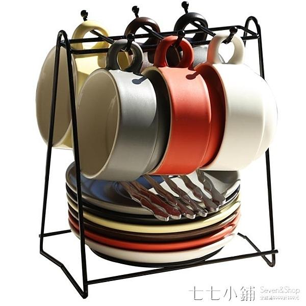 歐式下午茶陶瓷家用咖啡杯帶碟勺杯架禮盒套裝簡約骨瓷馬克水杯子