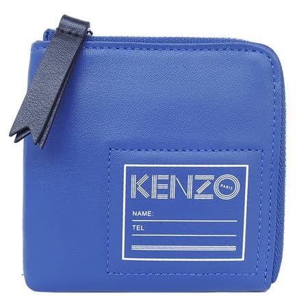 KENZO 姓名小方格L拉鍊零錢包(藍)