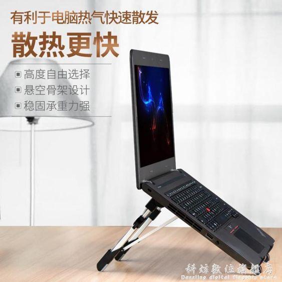 聯想ThinkPad筆記本電腦支架鋁合金便攜式可升降摺疊調節高度