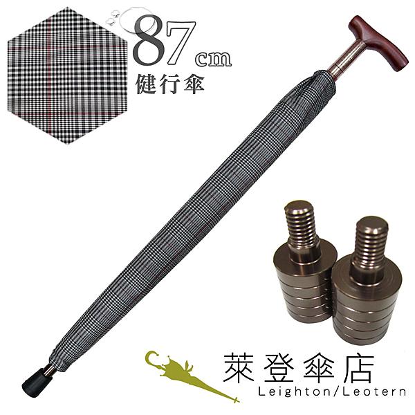 雨傘 萊登傘 調高型 健行傘 輔助 長輩禮物 超撥水 有如訂做 Leighton 黑白紅格